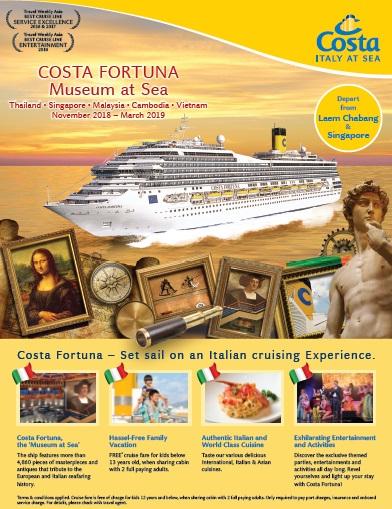 Costa Fortuna Museum At Sea Nov Dec 2018 Ex Port Klang